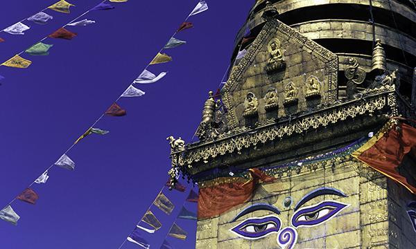 Kathmandu_tile_iStock.jpg