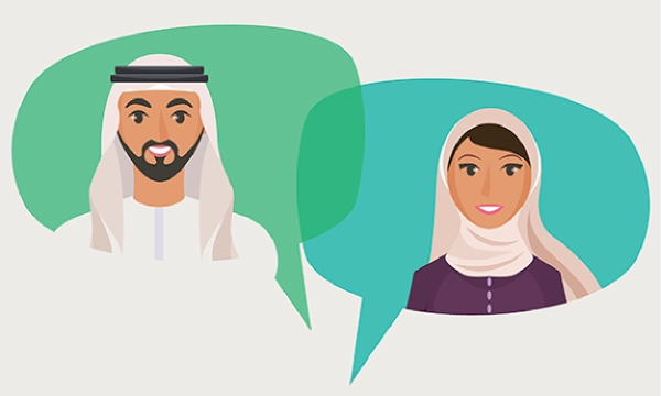 A reflection on the challenges in interviewing Arab participants
